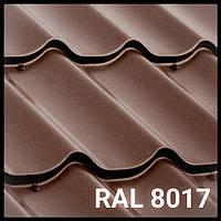 """Металлочерепица Атланта™ Италия коричневая РЕ 0,45 мм (глянец) """"Сталекс"""""""