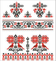 Бумажная цветная Схема Свадебного рушника. Рушнык на венчание. Схема рушника на весілля. На щастя на долю