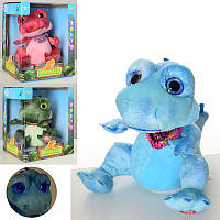 Мягкая игрушка MP 2590, динозавр,22 см,звук, повторюшка,свет, двиг.голов, 3 вида