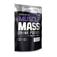 Muscle Mass, vanilla, 1 kg