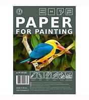 Набор бумаги для рисования А4 10 листов (200г/м2) п/п пакет Офорт PC4510E