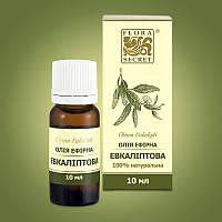 Эвкалипт эфирное масло 10 мл