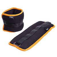 Обважнювачі-манжети для рук і ніг 2 х 1,5 кг FI-1303-3
