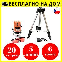 Красный луч на 20 м. • Лазерный уровень Нивелир LEX + тренога • Чехия