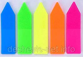 Стики-полосы 3007 (полосы-стрелки пластиковые, 145*12 мм., 5 цветов, 20 листов)
