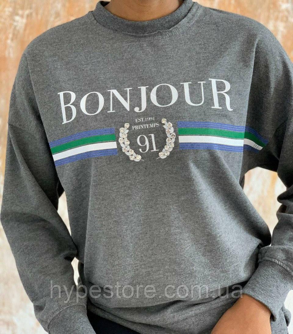 Красивый комфортный женский батник,толстовка,свитшот,свитер bonjour,бонжур,100% коттон
