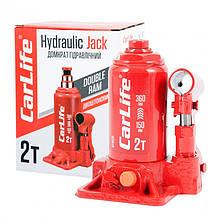 Домкрат бутылочный 2 т 150-360 мм гидравлический двухштоковый CARLIFE (BJ402D)