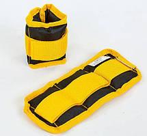Обважнювачі-манжети для рук і ніг UR ZA-2072-0,5 (2 x 0,25 кг)