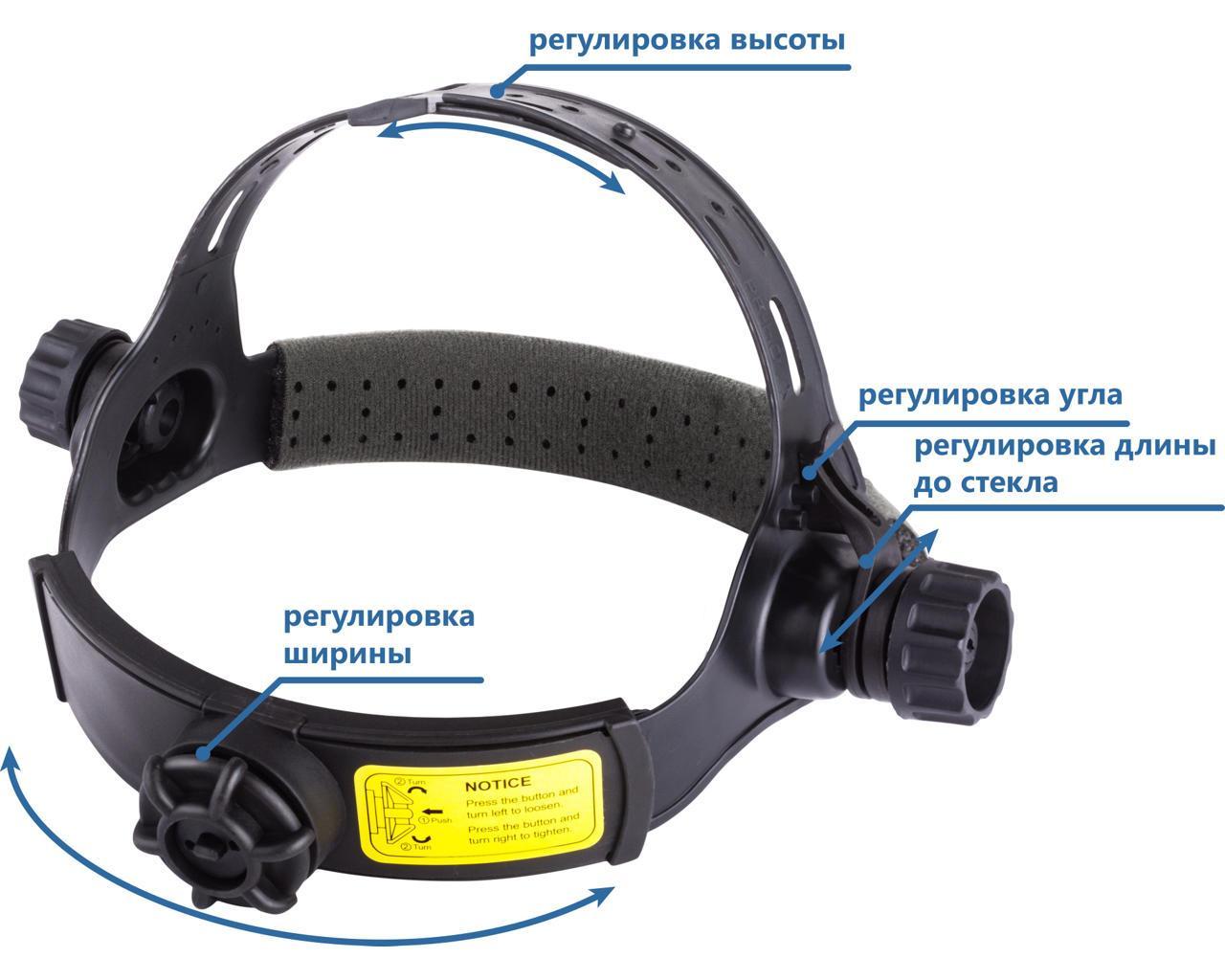 Наголовник для масок Evolution (WH4001), Evolution Hybrid LED (WH4404), 7401, Apache Rapid Crystals (WH8512)