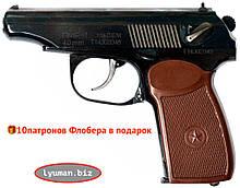 Пистолет под патрон Флобера СЕМ ПМФ-1 (Макаров) 32 серия