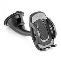 Автотримач для телефону Белавто 51-98 мм з вакуумною присоском (DU19)