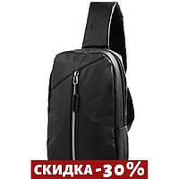 """Сумка-рюкзак Valiria Fashion Мужская сумка-рюкзак Черный """"Lv"""""""