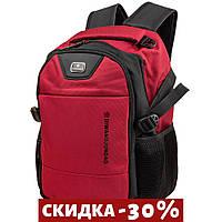 Смарт-рюкзак Valiria Fashion Мужской рюкзак Бордовый