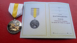 Медаль «Захисник України» з документом