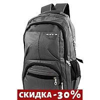 Рюкзак школьный Valiria Fashion Рюкзак Серый
