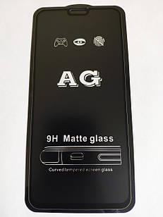 Захисне скло AG Matte Full Glue для Honor 8X Матове Чорне