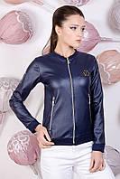 Женский модный спортивный бомбер куртка из синей эко кожи