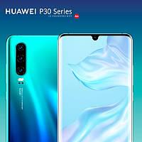 АКЦИЯ! Лучшая копия Huawei P30 PRO с полным экраном, диагональ  6.5 дюймов. 128 Гб
