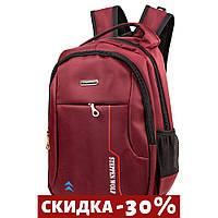 Смарт-рюкзак Valiria Fashion Мужской рюкзак