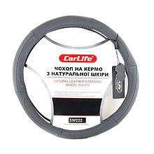 Чехол на руль CARLIFE L (39-41см) серый SW222L