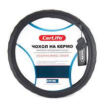 Чехол на руль CARLIFE L (39-41см) черный SW106L