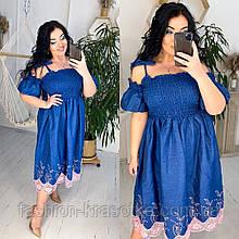 Модное женское джинсовое платье,размеры:50-52,54-56.