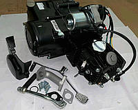 Двигатель   Delta, Activ 110cc   (АКПП 152FMH)   ST