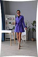 Стильный пиджак-кардиган женский