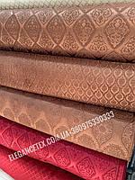 Мебельная ткань шенилл двухсторонний