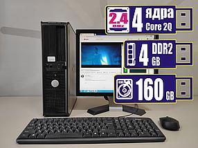 Системный блок компьютер DELL 330 DTP Q6600 4 ядра/DDR2 4Gb/HDD 160Гб COM LPT