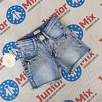 Детские джинсовые  шорты для девочек оптом Kids star