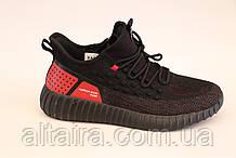 Кросівки чоловічі чорні сітка