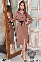 Стильное женское платье-рубашка на пуговицах спереди и пояском в комплекте с 42 по 48 размер