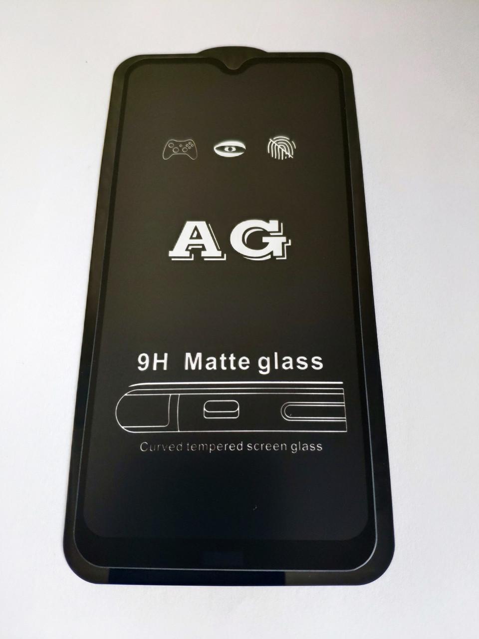 Защитное стекло AG Matte Full Glue для Xiaomi Redmi 8A Матовое Черное