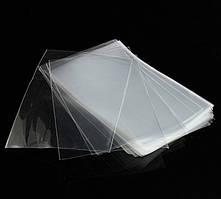 Пакеты прозрачные для упаковки 10*25\25мкмм, 1000шт\пач