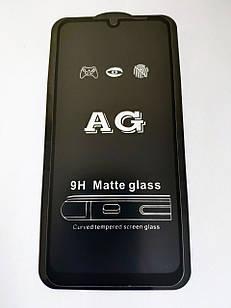 Захисне скло AG Matte Full Glue для Xiaomi Redmi Note 7 Матове Чорне