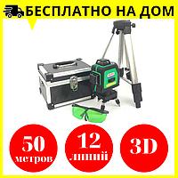 Лазерный уровень Нивелир AL-FA 3D • 360 градусов