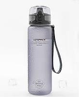Пляшка для води Uzspace Grey 1000 мл Сіра