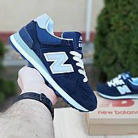 New Balance 574 синие кросовки кроссовки женские нью баланс кеды
