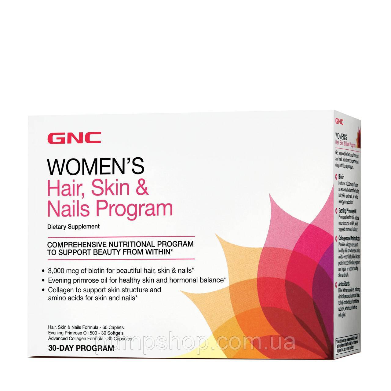 Витамины для женщин GNC Women's Hair, Skin, & Nails Program 30 порц.