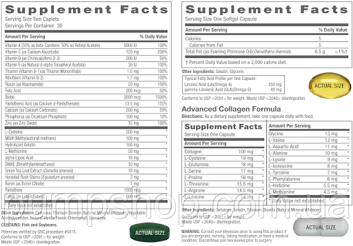 Витамины для женщин GNC Women's Hair, Skin, & Nails Program 30 порц., фото 2