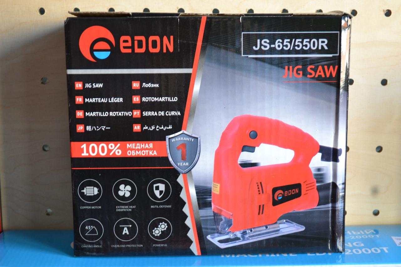 Лобзик Edon JS-65/550R