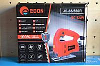 Лобзик Edon JS-65/550R, фото 1