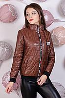 Женская модная спортивная куртка из коричневой плащовки с подкладкой