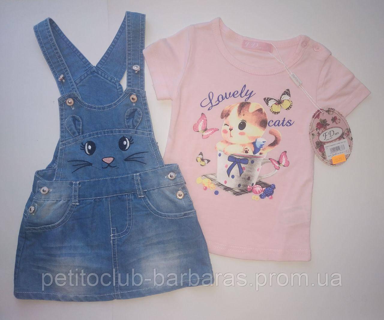 Детский летний комплект Lovely cats: джинсовый сарафан и светло-розовая футболка (Венгрия)