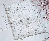 Защита - бортики на детскую кроватку из 4-х частей, Серые звёзды на белом