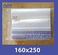 Зип пакеты 160x250