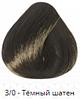 Краска для волос VITALITY'S Art Absolute, 100 мл.  тон 3/0 - Тёмный шатен