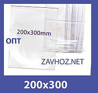 Зип пакеты 200x300