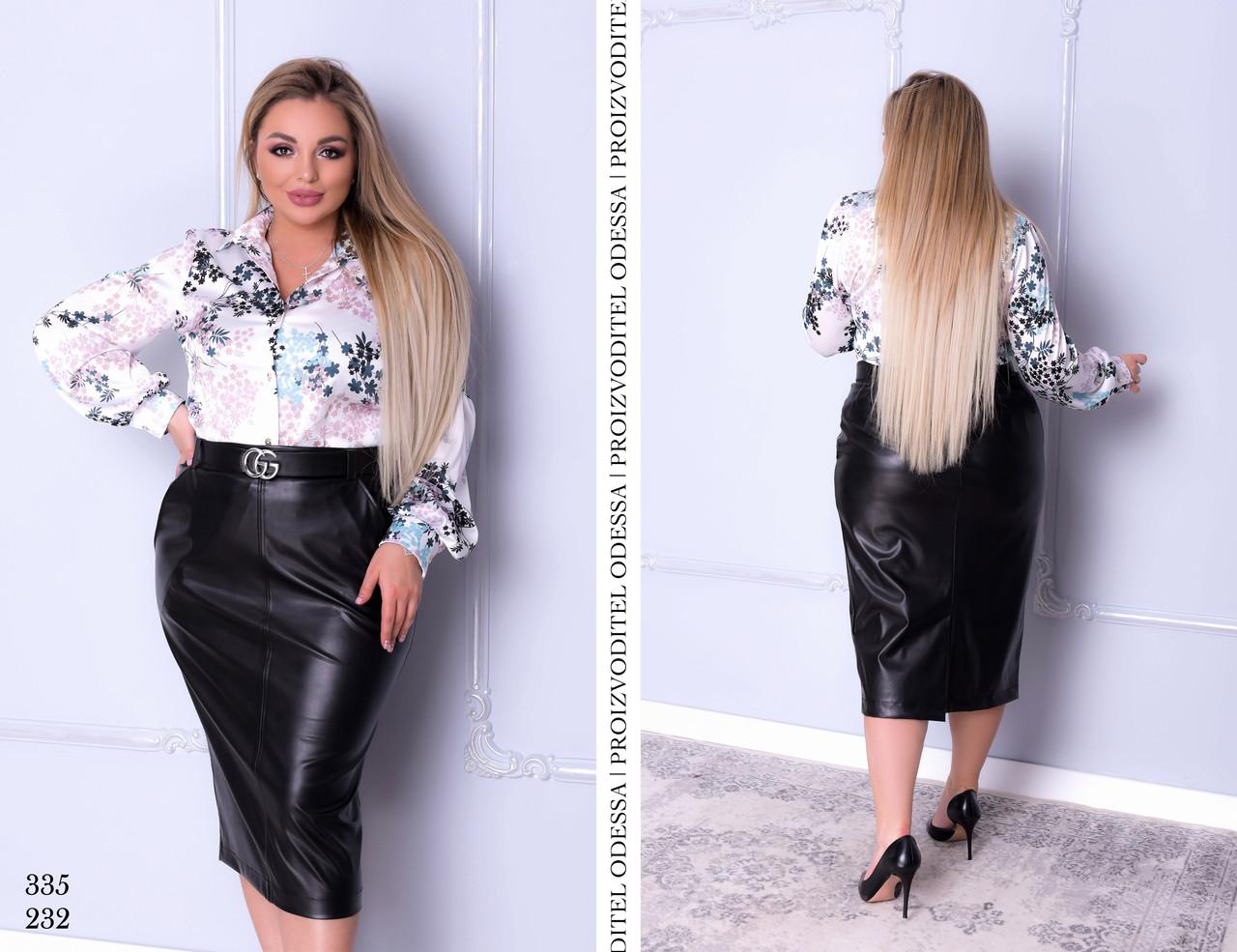 Блуза женская расклешенная длинный рукав шелк 48-50,52-54,56-58
